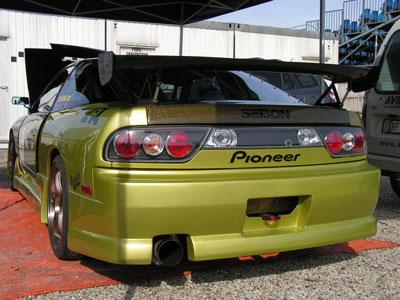 Rearbumper for Nissan 180sx/200sx/240sx (1989 - 1994) › AVB