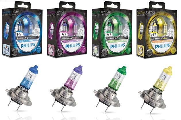 20 Philips Car Light Bulbs