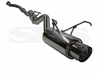 PROMO: SRS Exhaust (hb)