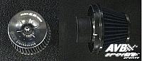 NEW: R1 Air filter