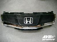 NEW: Honda Grill