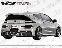 NEW: Vis Racing Sports Rearbumper