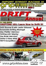 Dvd drift