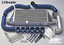 Intercooler kit