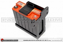 Battery relocator