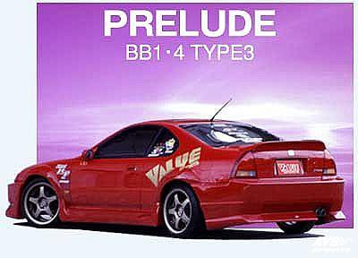 Fender Flares For Honda Prelude 1992