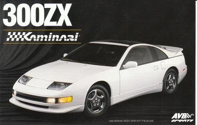Bodykit for Nissan 300zx (1990 - 1996) › AVB Sports car