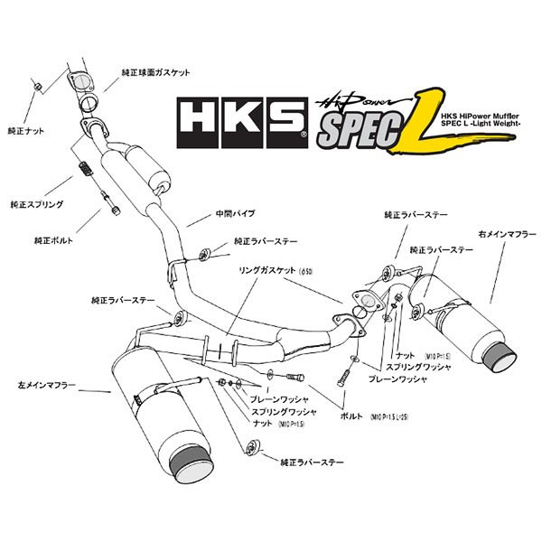 exhaust for toyota 86  2012